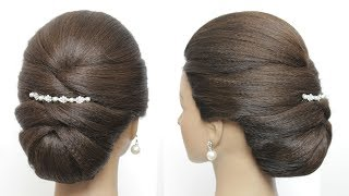 Elegant Wedding Hairstyle Tutorial For Long Hair. Bridal Updos