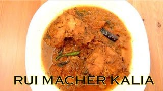 Rohu Fish / Carp Fish Spicy Curry - RUI MACHER KALIA