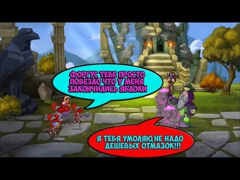 Игра Средневековые сражения онлайн