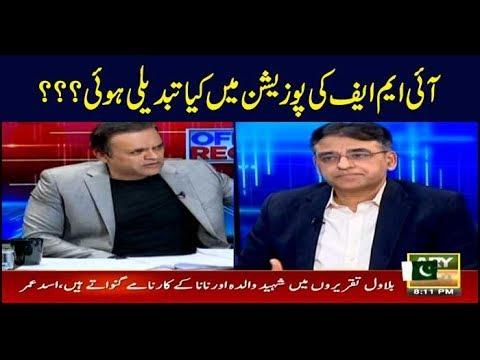 Off The Record | Kashif Abbasi | ARYNews | 12 March 2019