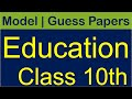 Model Papers: Education 10th Class English Medium