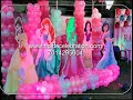 Princess Theme Party For Girl first Birthday | Princess Theme Party Decoration