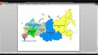География. 9 класс