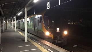 JR四国 8600系 特急いしづち 松山駅発車