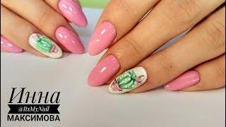 ☀ ЗАБАВНЫЙ дизайн ногтей ☀ рисуем КАКТУС на ногтях ☀ Дизайн ногтей гель лаком ☀