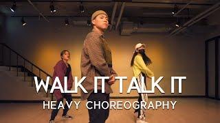 HEAVY CHOREOGRAPHY | WALK IT TALK IT (FEAT. DRAKE) - MIGOS