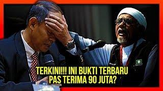 RENTASAN BERITA 459 | TERKINI!!! INI BUKTI TERBARU PAS TERIMA 90 JUTA?