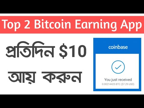 best bitcoin earning app android