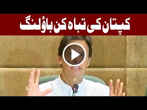 Pakistan's exports fell by 15%, revenue raised by increasing taxes - Imran Khan
