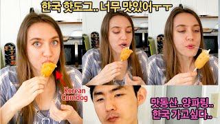 [4K] Korean Snack Tour [amwf]