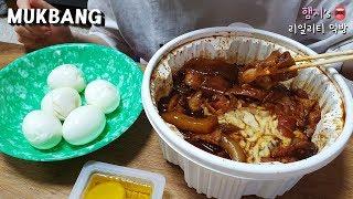 리얼먹방:) 짜장맛(?) 엽기떡볶이 (ft.먹다남은족발…