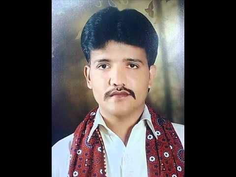 Mahe Mera Bohn Sohnran Naeem Hazara