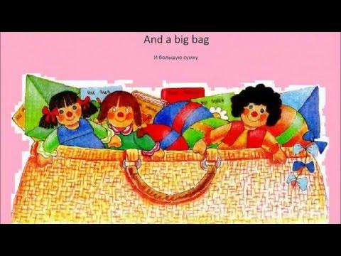 A big bag song. Get ready 1. STEP 36. Песня на английском для детей.