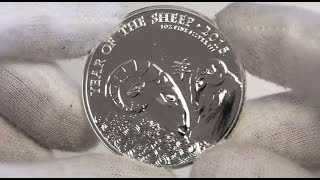 Royal Mint 2015 Lunar Year of the Sheep Coins