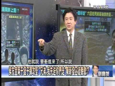 楊雙伍牢裡拿開山刀砍詹龍欄2015021302: