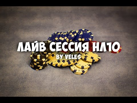 Видео Pacific poker 888 android