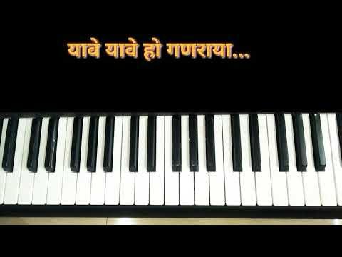 Yave Yave Ho Ganraya on piano - piano music || Piano video || Musical Hrithik