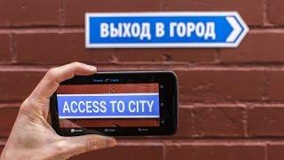тОП9 лучших переводчиков для смартфонов! Лучшие приложения - переводчики для IOS и Android!