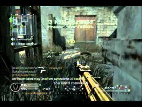 Call of Duty World War 2 Multiplayer Ideas (Perks, Kill Streaks) 2 of 3