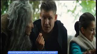 """В прокат выходит сказочная комедия """"Последний богатырь"""""""