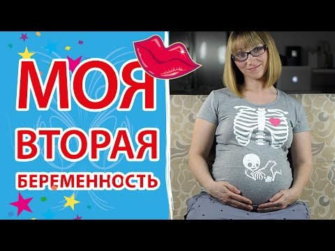 Токсикоз при беременности : Беременность