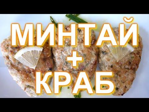 Рыбные блюда, рецепты с фото на : 6264