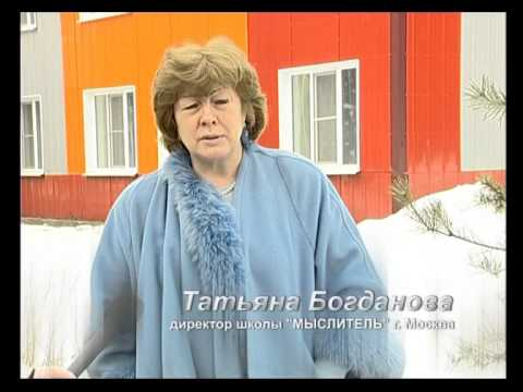 База отдыха ARTLAKE - Озёрный в Рузской районе (90 км. от Москвы по Новорижскому шоссе)