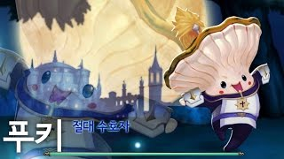 [Seven Knights] - การฟามHard เด็ก4ภายใน 1 นาที !!