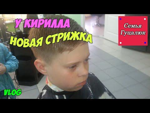 Работа парикмахером в Москве - 165 вакансий на