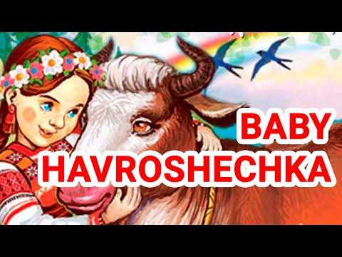 АУДИОСКАЗКИ ДЛЯ ДЕТЕЙ НА НОЧЬ | КРОШЕЧКА ХАВРОШЕЧКА – русская народная сказка