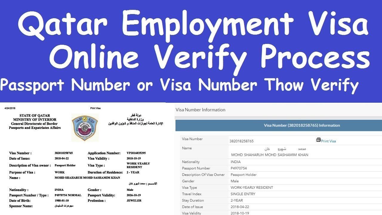 Qatar employment visa verify online l qatar visa verify website qatar employment visa verify online l qatar visa verify website lpassport number qatar visa verify thecheapjerseys Gallery