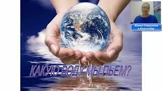 Смотреть видео 11.12.18 Вебинар. Подготовка в бизнес форуму г.Москва. Акции декабря. Форум в Краснодаре онлайн