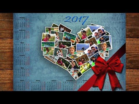 Календарь в Фотошопе | Лайфхак для Фотошопа - календарь 2017 с коллажем