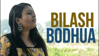 Bilash Bondhua Rohi ft. Katha Chatterjee   Bangla Folk Song   Folk Studio Song 2019