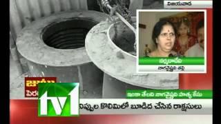 TV1_8-30PM NEWS_010213_PART2