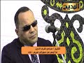 تلاوة قرانية مع الشيخ / مرضي شرف الدين وما تيسر من سورتي مريم - طه