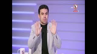 ياسر عبدالرؤوف وتحليل حالة طرد رزاق سيسيه وإختلاف خالد الغندور في الرأي - ستوديو الزمالك