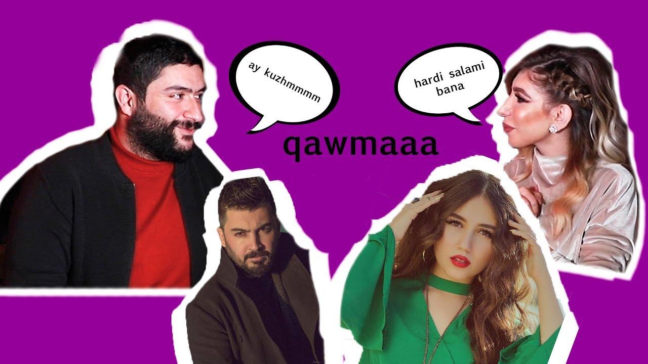 Weekend With Shilan - hamuuu dzn amana   wayy babaaa ayhawar halwest gwey 'le nabet..  MN mesul