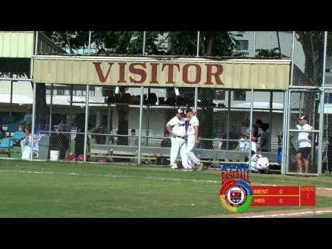 APAC Baseball 2016 Brent Vs HKIS