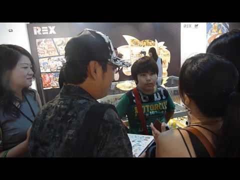 The Animation, Comics, Gaming and Technology Fair in Taoyuan, Taiwan