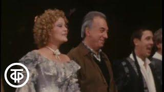 В Театре на Таганке - премьера. Время. Эфир 07.10.1986