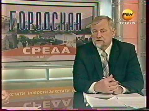 Гороскоп 2017 год Овен Любовь
