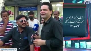 Importance of Wearing Helmet While Riding Motorcycle | Tamasha | Lahore News