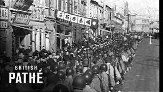 Harbour - Japan - POW's (1945)