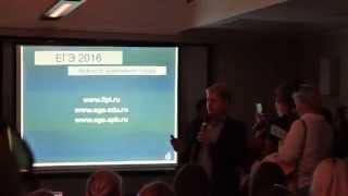 Секретное видео с выставки «Высшее образование» в СПб: Изменения в ЕГЭ 2016