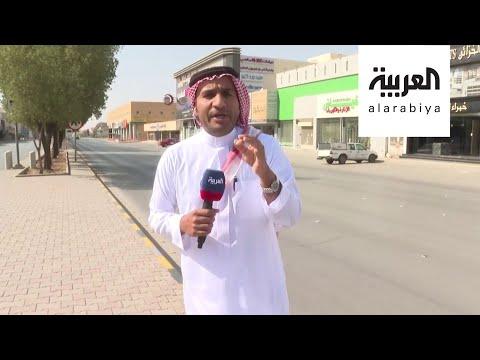 صباح العربية | السعوديون يحتفلون بالعيد في المنازل  - نشر قبل 3 ساعة