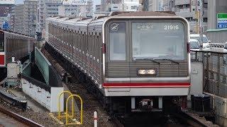 【全区間走行音】大阪市営地下鉄21系(日立GTO) 21317 なかもず→千里中央