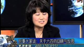 2011-06-02 柴玲:如果能和邓小平、李鹏、赵紫阳、六四受害者说话...