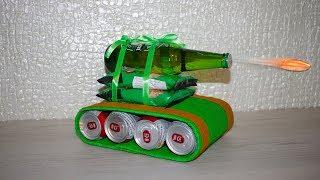 як зробити танк з банок пива