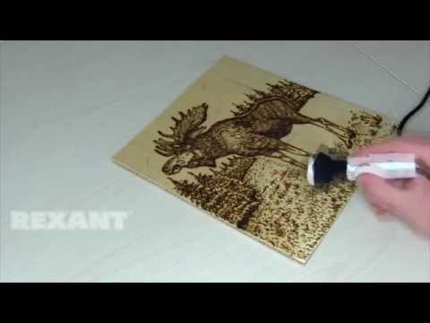 Woodtools Рисунки для выжигания
